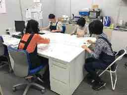 協和医科器械株式会社 横浜支店