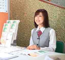 日本総合住生活株式会社 神奈川西支店