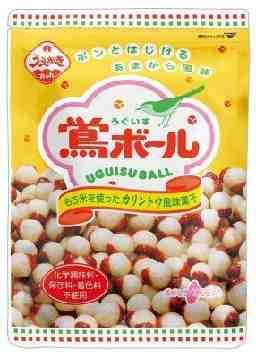 植垣米菓株式会社
