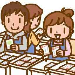 日本郵便株式会社 岡山郵便局