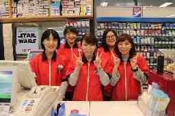 京王ストア K-SHOP 堀之内店
