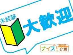 株式会社ネオキャリア 岡山支店