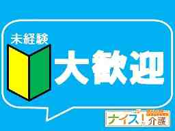 株式会社ネオキャリア 滋賀支店