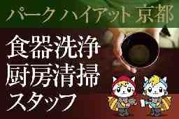 株式会社パイオニア・サービス西日本