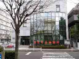 日本年金機構 港北年金事務所
