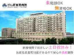 株式会社日本教育クリエイト東京支社 医療人材サービス部
