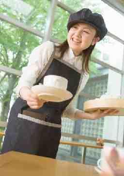 Cafe TOKAI 〜株式会社TOKAI〜