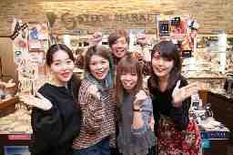 STONE MARKET 札幌オーロラタウン店