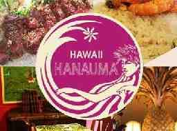 Hawaii Restaurant HANAUMA