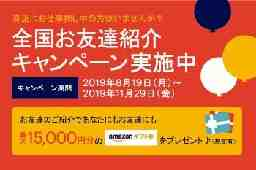 ランスタッド株式会社 神戸支店