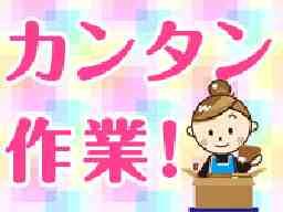 株式会社シグマテック 大阪/ASM