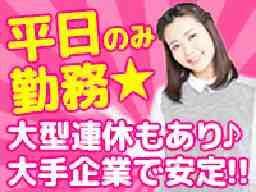 株式会社シグマテック 大阪/OTH