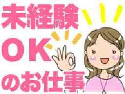 株式会社シグマテック 大阪/OSY