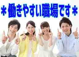 人材プロオフィス株式会社 岡山営業所