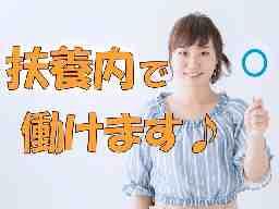 人材プロオフィス株式会社 広島営業所