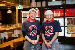 麺や 六三六 姫路店