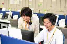 NHK営業サービス株式会社 カスタマーセンター