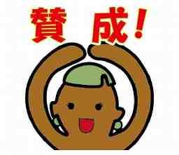 株式会社サンレディース浜松支店