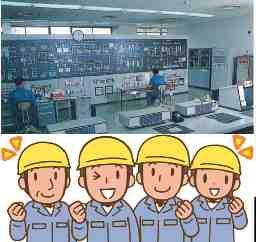 アイワエンジニアリング株式会社
