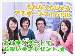 株式会社日本パーソナルビジネス