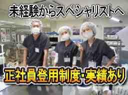 ワタキューセイモア株式会社 関東支店