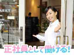 クックビズ株式会社 関東