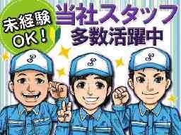 トランコムSC株式会社 厚木営業所 0071-0090-02-t