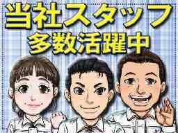 トランコムSC株式会社 厚木営業所 0071-0090-01-t