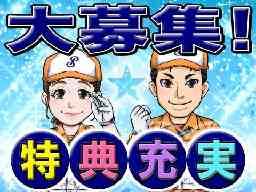 トランコムSC株式会社 厚木営業所 0071-0090-03-t