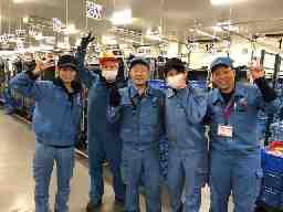 株式会社日立物流西日本 岡山AE営業所