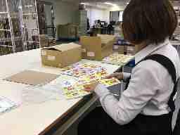 株式会社高崎共同計算センター マーケットウェア事業部 大阪プロダクション・ベース