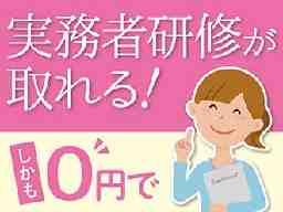 株式会社ニッソーネット 水戸支社