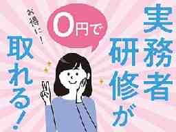 株式会社ニッソーネット 名古屋支社