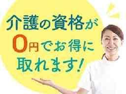 株式会社ニッソーネット 福岡支社