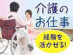 株式会社ニッソーネット 北九州支社