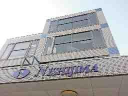 株式会社西嶋製作所