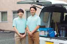 日本総合住生活株式会社 奈良支店
