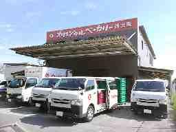 株式会社オリエンタルベーカリー 西大阪販売