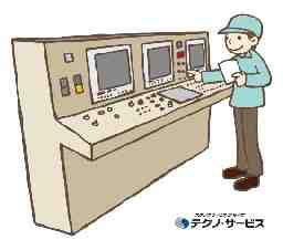 株式会社テクノ・サービス