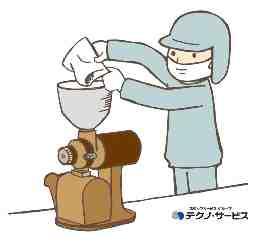 株式会社テクノ・サービス 長崎エリア