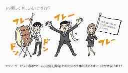 株式会社テクノ・サービス 大分県エリア