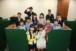 個別指導学院 フリーステップ 貴生川駅前教室