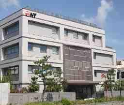 日本端子株式会社