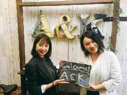 A&Kコム/松戸市エリア/UQ販売スタッフ/KNK