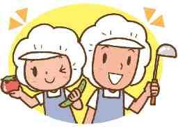 株式会社クリエイティブ 食彩倶楽部 サービス付き高齢者向け住宅 ゆかりの郷