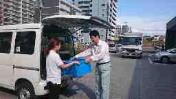 株式会社ケーエスケー 近江八幡支店