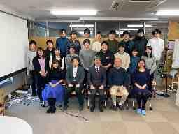 神戸大学大学院 科学技術イノベーション研究科 川口研究室