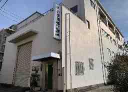共栄電器工業株式会社 東京営業所