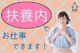 株式会社アイエーイー/1087/