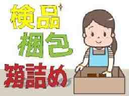 株式会社アイエーイー/48/